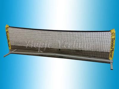 Tennis of voetvolley net